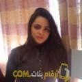أنا هداية من تونس 32 سنة مطلق(ة) و أبحث عن رجال ل التعارف