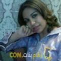 أنا سيرين من ليبيا 31 سنة عازب(ة) و أبحث عن رجال ل التعارف
