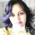أنا أسماء من المغرب 35 سنة مطلق(ة) و أبحث عن رجال ل الزواج