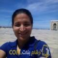 أنا حنونة من سوريا 36 سنة مطلق(ة) و أبحث عن رجال ل الصداقة