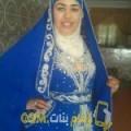 أنا حلوة من تونس 35 سنة مطلق(ة) و أبحث عن رجال ل التعارف