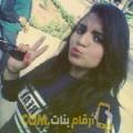 أنا نجمة من البحرين 20 سنة عازب(ة) و أبحث عن رجال ل الدردشة