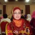 أنا صوفية من تونس 34 سنة مطلق(ة) و أبحث عن رجال ل الزواج
