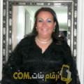 أنا رباب من قطر 56 سنة مطلق(ة) و أبحث عن رجال ل الدردشة