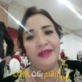 أنا سونيا من فلسطين 37 سنة مطلق(ة) و أبحث عن رجال ل الزواج