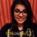 أنا أريج من فلسطين 24 سنة عازب(ة) و أبحث عن رجال ل الصداقة