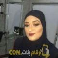 أنا سرية من السعودية 26 سنة عازب(ة) و أبحث عن رجال ل الحب