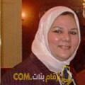 أنا عبير من تونس 58 سنة مطلق(ة) و أبحث عن رجال ل الدردشة