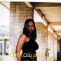 أنا حالة من ليبيا 29 سنة عازب(ة) و أبحث عن رجال ل المتعة