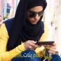أنا نوال من مصر 28 سنة عازب(ة) و أبحث عن رجال ل الزواج