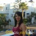 أنا جوهرة من فلسطين 26 سنة عازب(ة) و أبحث عن رجال ل الحب