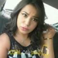 أنا حلومة من ليبيا 21 سنة عازب(ة) و أبحث عن رجال ل الحب