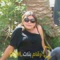 أنا جهان من البحرين 39 سنة مطلق(ة) و أبحث عن رجال ل التعارف
