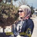 أنا ياسمين من المغرب 32 سنة مطلق(ة) و أبحث عن رجال ل المتعة