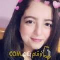 أنا لوسي من فلسطين 19 سنة عازب(ة) و أبحث عن رجال ل الصداقة