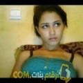 أنا إسلام من الكويت 24 سنة عازب(ة) و أبحث عن رجال ل التعارف