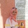 أنا نيسرين من المغرب 28 سنة عازب(ة) و أبحث عن رجال ل الصداقة