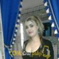 أنا سلومة من الجزائر 26 سنة عازب(ة) و أبحث عن رجال ل التعارف