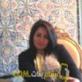 أنا آية من عمان 32 سنة عازب(ة) و أبحث عن رجال ل الدردشة