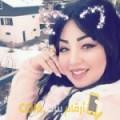 أنا رانية من فلسطين 23 سنة عازب(ة) و أبحث عن رجال ل الحب