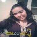 أنا جانة من ليبيا 22 سنة عازب(ة) و أبحث عن رجال ل التعارف