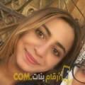 أنا أريج من اليمن 21 سنة عازب(ة) و أبحث عن رجال ل الصداقة