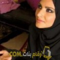 أنا سعدية من فلسطين 29 سنة عازب(ة) و أبحث عن رجال ل الحب