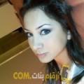 أنا حلى من تونس 23 سنة عازب(ة) و أبحث عن رجال ل الحب