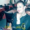 أنا زهرة من فلسطين 30 سنة عازب(ة) و أبحث عن رجال ل التعارف
