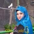أنا غزال من الجزائر 45 سنة مطلق(ة) و أبحث عن رجال ل الحب