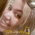 أنا حلوة من اليمن 24 سنة عازب(ة) و أبحث عن رجال ل التعارف
