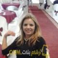 أنا نرجس من الأردن 46 سنة مطلق(ة) و أبحث عن رجال ل التعارف