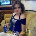 أنا ميساء من تونس 29 سنة عازب(ة) و أبحث عن رجال ل المتعة