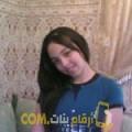 أنا شيماء من الإمارات 31 سنة مطلق(ة) و أبحث عن رجال ل الحب