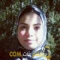 أنا نهيلة من مصر 24 سنة عازب(ة) و أبحث عن رجال ل الحب