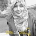أنا نسمة من فلسطين 22 سنة عازب(ة) و أبحث عن رجال ل الصداقة