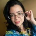 أنا سيرينة من عمان 36 سنة مطلق(ة) و أبحث عن رجال ل الزواج