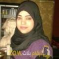 أنا أسية من سوريا 28 سنة عازب(ة) و أبحث عن رجال ل الزواج