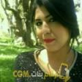 أنا رانة من اليمن 23 سنة عازب(ة) و أبحث عن رجال ل الحب