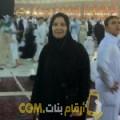 أنا نيات من الجزائر 64 سنة مطلق(ة) و أبحث عن رجال ل الزواج