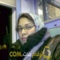 أنا راوية من البحرين 32 سنة مطلق(ة) و أبحث عن رجال ل الزواج