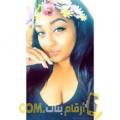 أنا خولة من قطر 26 سنة عازب(ة) و أبحث عن رجال ل الحب