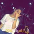أنا هديل من سوريا 19 سنة عازب(ة) و أبحث عن رجال ل الزواج