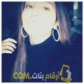 أنا نيرمين من السعودية 21 سنة عازب(ة) و أبحث عن رجال ل الدردشة