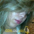 أنا سهيلة من مصر 26 سنة عازب(ة) و أبحث عن رجال ل الدردشة