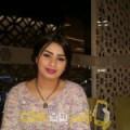 أنا دانية من اليمن 25 سنة عازب(ة) و أبحث عن رجال ل الحب