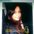 أنا رانية من قطر 50 سنة مطلق(ة) و أبحث عن رجال ل الحب