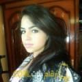 أنا فتيحة من السعودية 24 سنة عازب(ة) و أبحث عن رجال ل الزواج