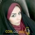أنا آنسة من الكويت 22 سنة عازب(ة) و أبحث عن رجال ل الصداقة