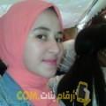 أنا حنان من المغرب 38 سنة مطلق(ة) و أبحث عن رجال ل الحب